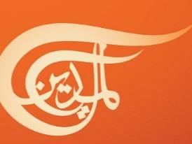 Al Mayadeen Live Streaming | DesiFree TV