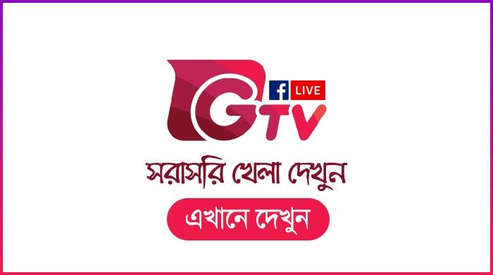 GTV Live Streaming | DesiFree TV