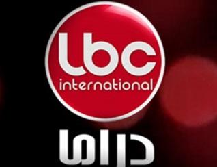 LBC Drama Live Streaming | DesiFree TV