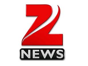 Zee News Live Streaming   DesiFree TV